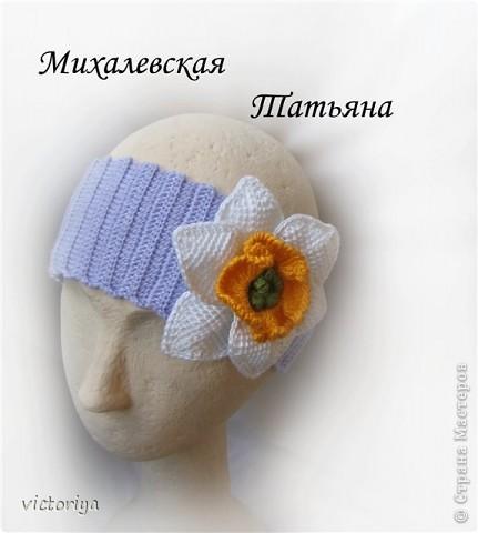 Вот такие повязочки связала для внученьки :) фото 1