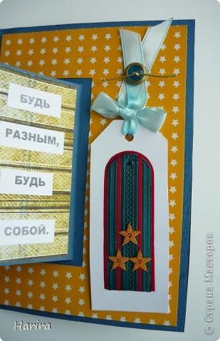 Здравствуйте! Сегодня я вот с такой открыткой-поздравлением для настоящего полковника. Её конструкцию  нашла у zxz Наталюшка zxz http://stranamasterov.ru/node/378172 . Там же есть ссылка на МК. Спасибо, Наталья, за интересную идею! фото 4