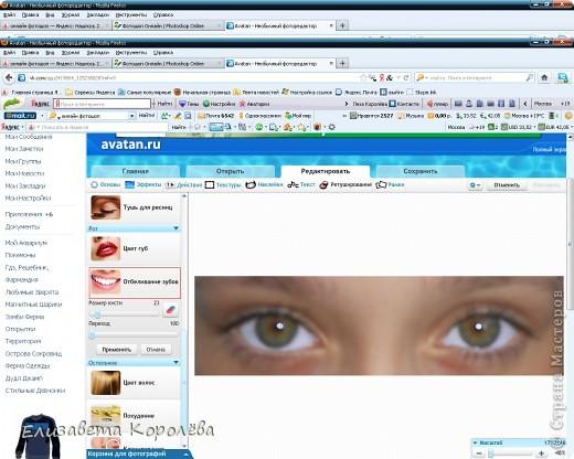 Многие девушки любят когда на фото видны только глаза,однако не всегда эти фото изначально получаются аккуратными и красивыми ,а белок глаз белоснежным.Сегодня я подробно расскажу как нам сделать такую кртинку при помощи фото редактора в соц.сети Вконтакте под названием Avatan.Лично мне удобен этот редактор,но вы можете пользоваться и другим. фото 6