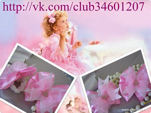 """""""розовые облака"""" бантики на резинке большие"""