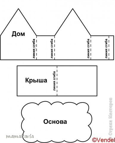 конструирование Домик
