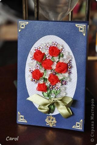 Открытка подруге на юбилей. Вышивка лентой, пришивные  элементы, бусинки. фото 1