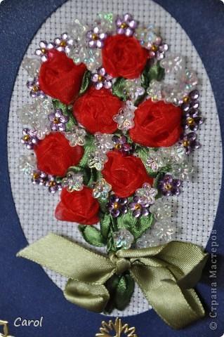Открытка подруге на юбилей. Вышивка лентой, пришивные  элементы, бусинки. фото 2