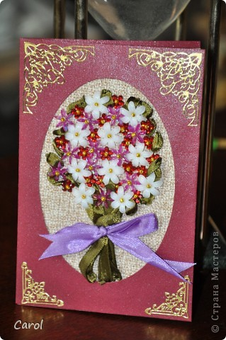 Открытка подруге на юбилей. Вышивка лентой, пришивные  элементы, бусинки. фото 3