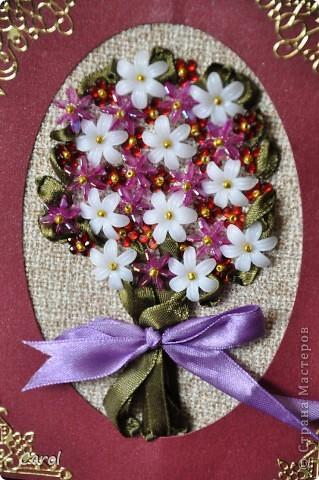 Открытка подруге на юбилей. Вышивка лентой, пришивные  элементы, бусинки. фото 4