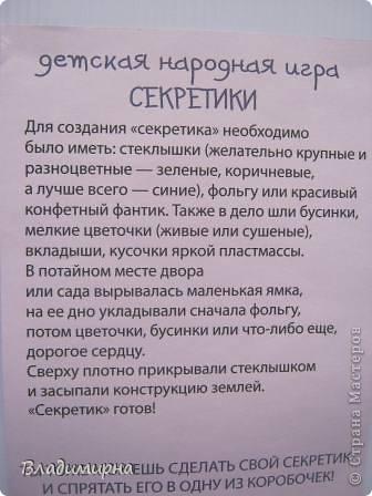 """В рамках фестивалю """"Белые ночи"""" ( о нём можно посмотреть здесь http://stranamasterov.ru/node/376932)  в нашем городе прошёл  и МедведDay. Мини-фестиваль, посвященный игрушечному медвежонку. В его рамках было очень много интересного : и шествие по гроду, и мастер-классы, и лечебница для плюшевых игрушек. Думаю, что такое внимание   к медведю объясняется не только популярностью данной игрушки, но и тем, что когда-то наш край считался медвежьим углом,  и на гкербе нашего города ещё  с позапрошлого века изображён медведь. Я расскажу лишь о самой маленькой  части  праздника, посвященного игрушечному косолапому - павильоне МедведDay на нашей эспланаде.  Лозунг """"Каждому медведю - отдельную берлогу"""" можно назвать девизом выставки. Медведей здесь несколько, но у каждого из них - своя берлога.  фото 7"""