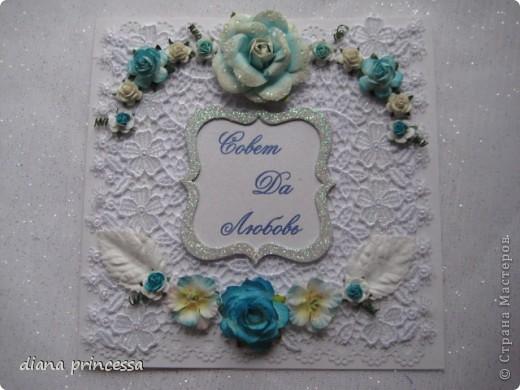 открытка на свадьбу-с бирюзовыми цветами