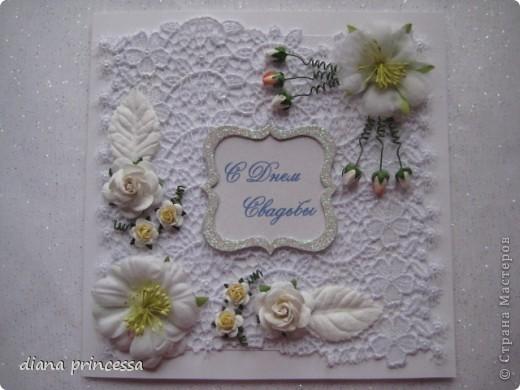 открытка на свадьбу -с белыми цветами