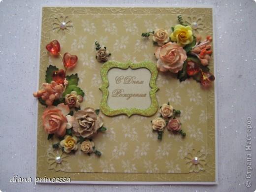 открытка-с днём рождения