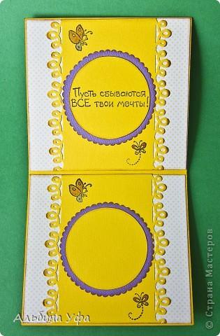 Доброго времени всем жителям СМ!Сегодня я с детской открыточкой. По случаю приобрела наборы  штампов для раскраски,уж очень мне понравились милые мишки.Какая красота с ними работать,не то,что с распечатками.Раскрашивала акварельными карандашами,поверх прошлась чуть влажной кисточкой.В работе использовала дизайнерский картон,скрапбумагу,ленту,бусинки,дырокольности.Ромашки самодельные,вспомнился квиллинг. фото 4
