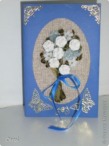 Открытка подруге на юбилей. Вышивка лентой, пришивные  элементы, бусинки. фото 6