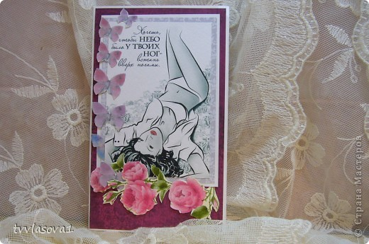 эта открытка сделана для дорогого мне человека, трудоголика...а мне так хотелось открытку со смыслом,чтобы она умела еще и отдыхать,хотя бы так... фото 3