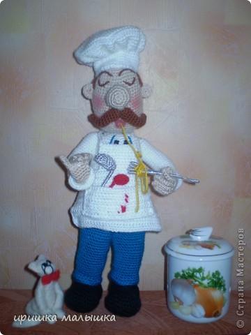 Шеф-повар.