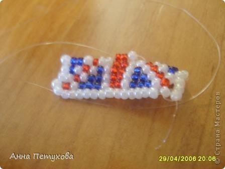 Предлагаю Вам мк по плетению брелка. фото 6