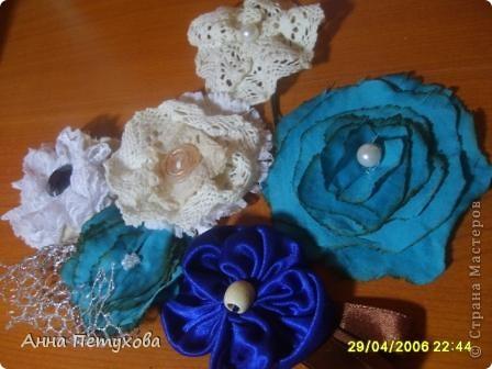 Мои украшения-цветы из ткани