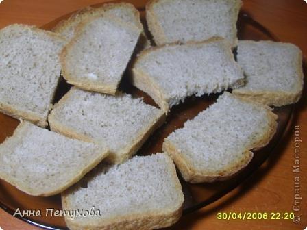 Предлагаю простой и очень вкусный рецептик бутербродов. фото 6