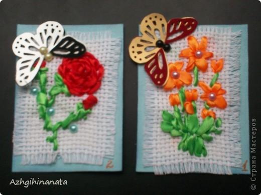 Новая серия с вышивкой лентами и дырокольными бабочками. Лентами только пробую вышивать. Прошу строго не судить за простоту. фото 1