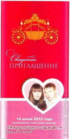Троицкая типография фото 5