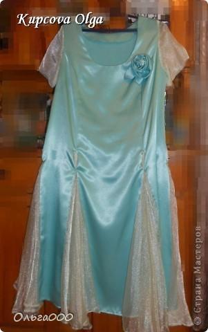 как то шила подруге на торжество платье по её задумке,вот что у нас получилось фото 1
