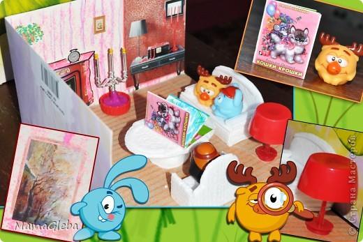На скорую руку сделали жильё для наших маленьких друзей - СМЕШАРИКОВ. Такие домики интересны не только девочкам, мой сынок (2 г. 5 мес.) с удовольствием поиграл. Комнатка совсем маленькая, и мебели в ней минимум.  фото 1