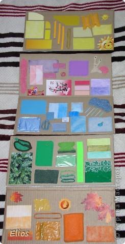 """Вот такую развавашку я сделала для одного малыша.  Использованы материалы: картон, бумага, цветной полиэтилен, пластик, шлейф, вырезанные картинки, нитки, спицы, крючок, резинки канцелярские, упаковка от кофе, губки для мытья посуды, тканевые салфетки крашеные акварелью, ткань и прочая разноцветность. Конечно, это скорее подходит к разделу """"Аппликация"""", чем к """"Вязанию"""", но саму идею я подсмотрела именно из навязанных разноцветных квадратиков, пришитых к картонным листам. Я же в своей работе хотела не только цвет малышу показать, но и оттенки этих цветов, а так же чтоб он пальчиками потрагал разную материальность: гладкую-шершавую, твёрдое-мягкое.  Ребёнку подарок очень понравился - сразу попытался оторвать резинки)) фото 12"""