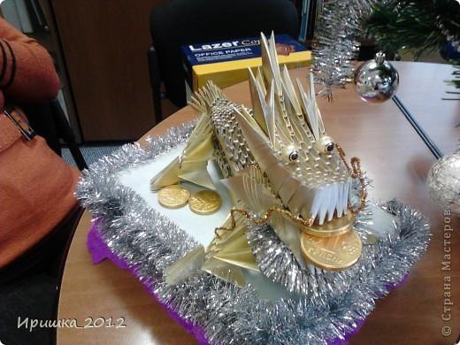 Мой золотой спутник на 2012 год фото 3