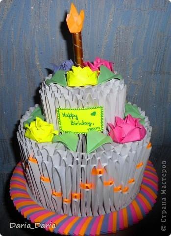 Тортик*_*