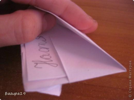 А вот и третья часть моих конвертиков. Этот подойдёт для хранения кредитных карт. И так... фото 16