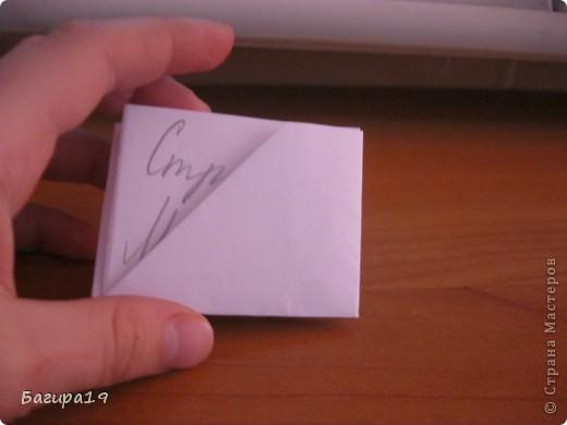 А вот и третья часть моих конвертиков. Этот подойдёт для хранения кредитных карт. И так... фото 17