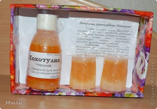 """Настала пора дней рождений - и вот придумались такие подарки. Это мыло """"Хохотулин"""" для очень замечательной, но весьма редко улыбающейся сотрудницы. Состав стандартный - основа, масло, эфиры. Из красителей - только облепиховое масло, из ароматов - апельсин, т.к. его эфирное масло  является """"веселящим"""". фото 1"""