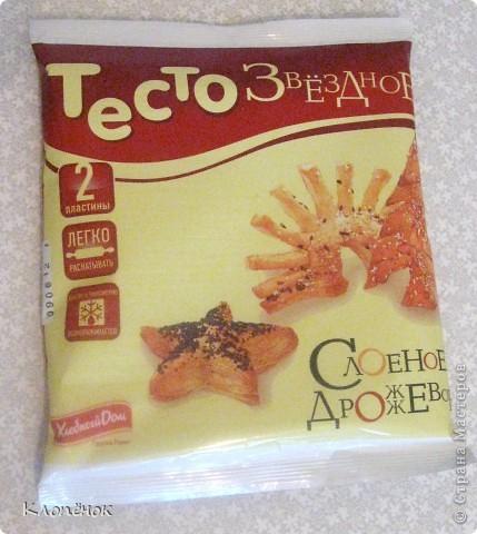 Пирожки с ананасом фото 2