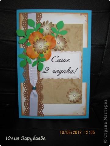 Вот эта открытка мне наверно больше всех щас нравится)Нежная такая получилась фото 6