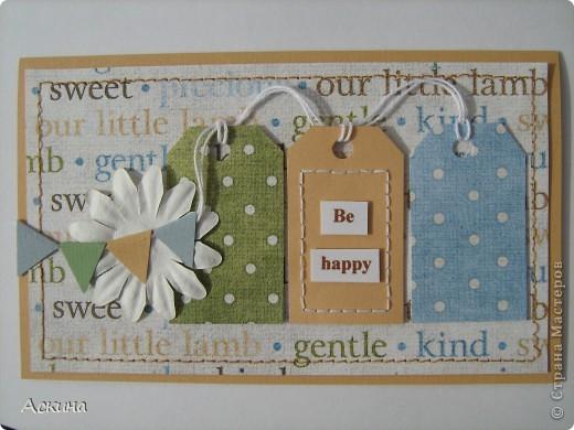 Добрый день, дорогие мастерицы! Сегодня я с детскими открыточками и книгой. Эту открытку я сделала для моего племянника, которому исполнился годик. фото 3