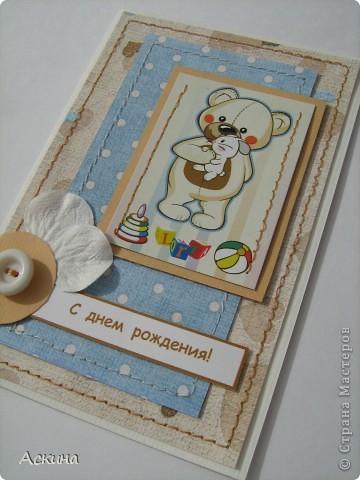 Добрый день, дорогие мастерицы! Сегодня я с детскими открыточками и книгой. Эту открытку я сделала для моего племянника, которому исполнился годик. фото 2