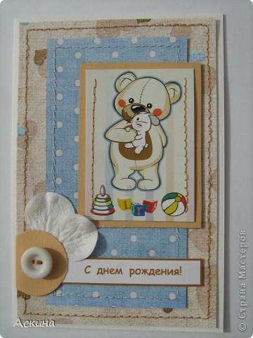 Добрый день, дорогие мастерицы! Сегодня я с детскими открыточками и книгой. Эту открытку я сделала для моего племянника, которому исполнился годик. фото 1