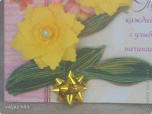 Здравствуйте, дорогие жители  страны  Мастеров!!!  Я сегодня к вам  с  новыми  открытками! Подходят дни рождений  у подруг.,  у родственников  и к подарку стараюсь  приложить небольшую  открыточку!  Как всегда для фона я использую готовые открытки, внутри они с надписями, что облегчает мой  труд! В своей работе использовала  дырольные цветочки, очень  нравится  работать с дыроклом! фото 3
