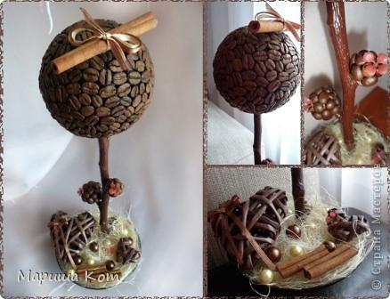 Привет Страна Мастеров! Ещё одно кофейное деревце готово. Делала его в подарок, надеюсь имениннице оно понравится....  фото 1
