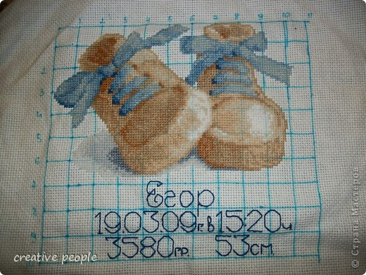 Метрика - вышивка