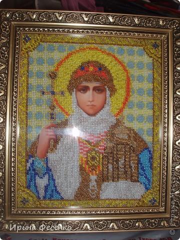 святая Ольга | Страна