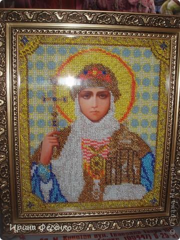 святая Ольга фото 3