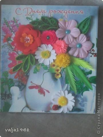 Здравствуйте, дорогие жители  страны  Мастеров!!!  Я сегодня к вам  с  новыми  открытками! Подходят дни рождений  у подруг.,  у родственников  и к подарку стараюсь  приложить небольшую  открыточку!  Как всегда для фона я использую готовые открытки, внутри они с надписями, что облегчает мой  труд! В своей работе использовала  дырольные цветочки, очень  нравится  работать с дыроклом! фото 4
