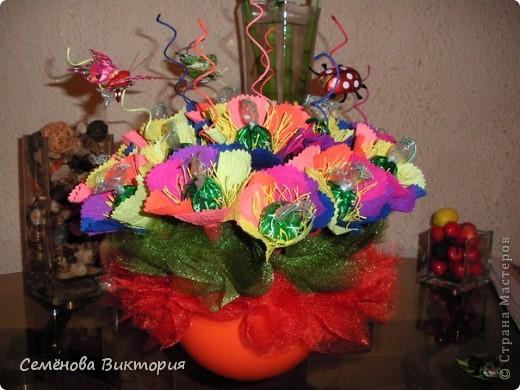 Цветик- семицветик! фото 2