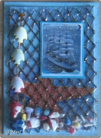 """Серия задумана давно, но все как-то не могла определиться с фоном: карта, кримпированная бумага... А тут попалась подходящая салфеточка и ... все сложилось. Основа: акварельная бумага, тонированная пастельными мелками; картон (""""задекупажила"""" салфеткой) и флористическая сетка. Детали: наклейка, фигурные бусинки на тесемке, искусственный грунт (ну, очень искусственный - разбивается в ПЕСОК!). Если присмотреться, то на """"берегу"""" можно найти и настоящую жемчужинку. Серия в первую очередь для раздачи долгов и приглашенных. Попробую принять участие в новом скрапзадании от Хомячка http://homyachok-scrap-challenge.blogspot.com/2012/06/7_25.html Девочки, выбор - это ваше ПРАВО, а не ОБЯЗАННОСТЬ. если, по каким-то причинам, откажетесь, будет новая серия. фото 2"""