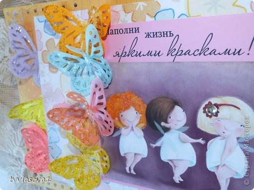 Вот такая новая открыточка у меня сложилась!Надпись от Марины Абрамовой,  фото 2