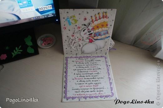 А это уже открытка непосредственно с поздравлением. мне самой очень нравится. фото 2