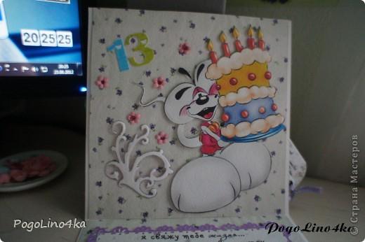 А это уже открытка непосредственно с поздравлением. мне самой очень нравится. фото 3