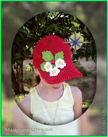 Шляпка От Ларуши . фото 5