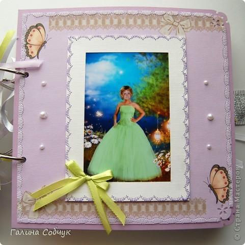 Альбом для настоящей принцессы фото 8