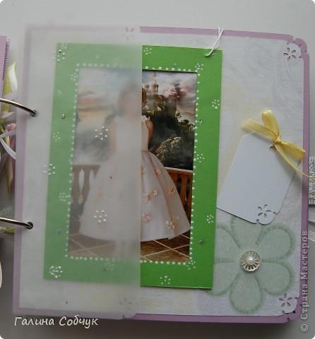 Альбом для настоящей принцессы фото 13