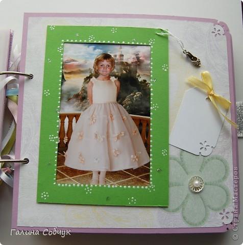 Альбом для настоящей принцессы фото 14